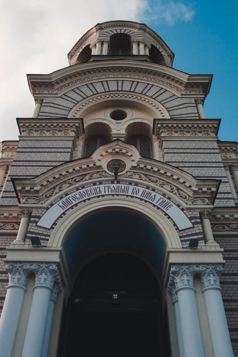 Nativity Cathedral Riga - Guide to Riga