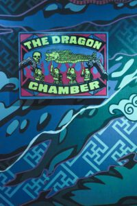dragon chamber sign