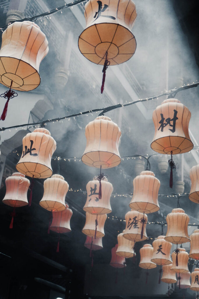 Yu Yuan, Asia Bucket LIst
