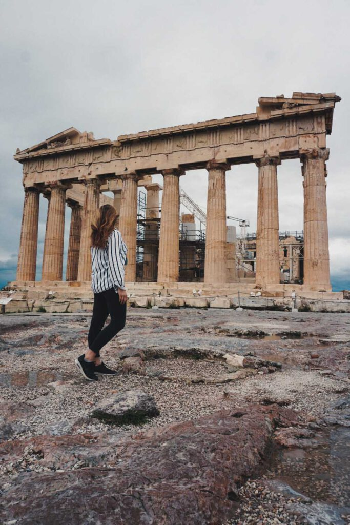 See the Acropolis